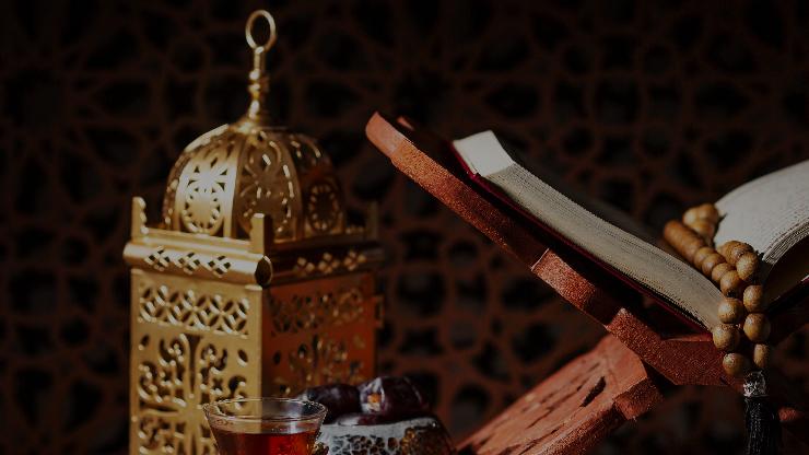El islam: formación, espiritualidad y tradición